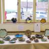 Autumn exhibition at Snape Maltings